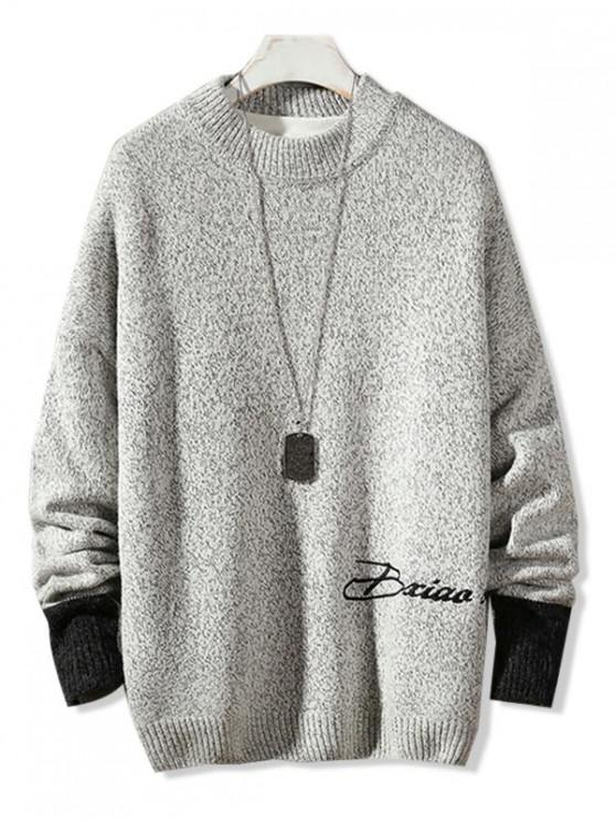 latest Casual Letter Pattern Colorblock Sweater - LIGHT GRAY L