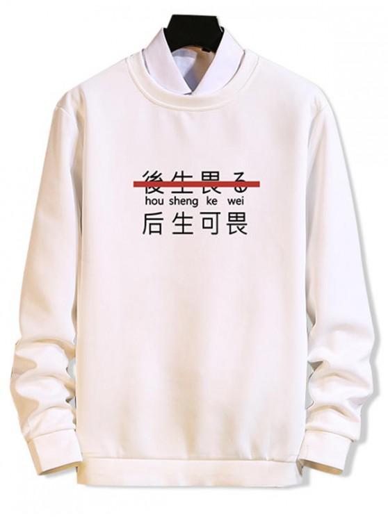 hot Slogan Letter Graphic Round Neck Sweatshirt - WHITE M