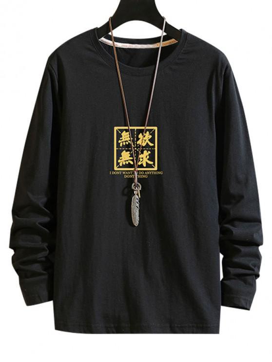 Camiseta Casual de Manga Larga con Estampado Gráfico de Letras - Negro XL