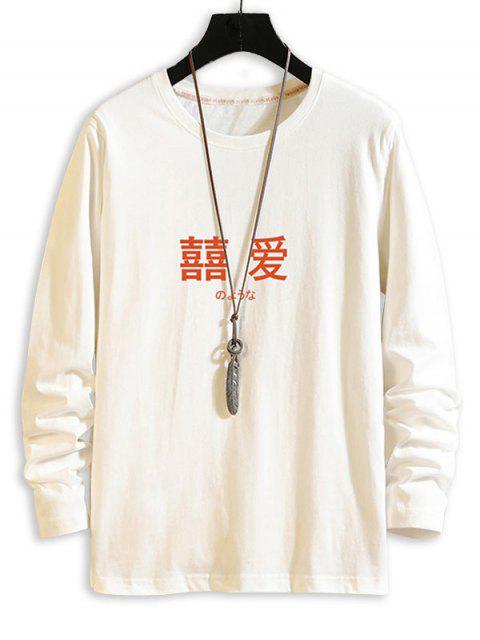 Carta a largo Gráfico de manga Ronda de cuello camiseta - Blanco M Mobile