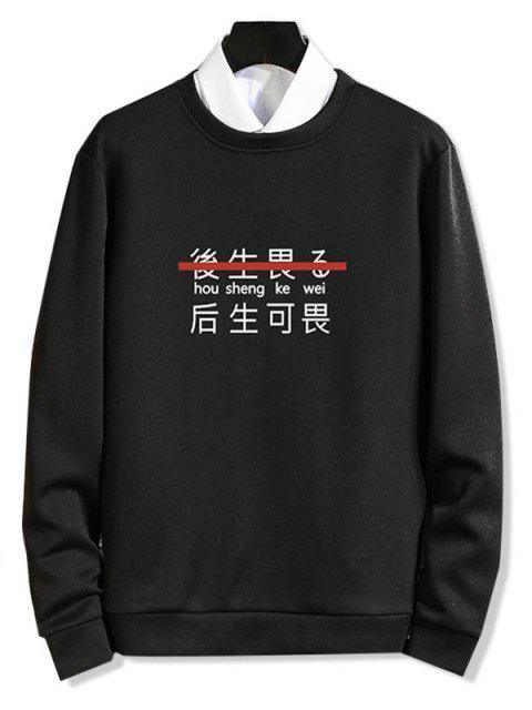 Lema Carta gráfica de cuello redondo de la camiseta - Negro S Mobile
