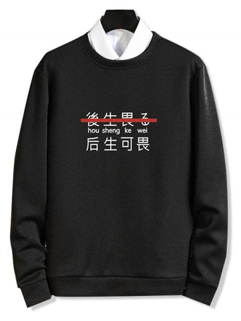 Lema Carta gráfica de cuello redondo de la camiseta - Negro M Mobile