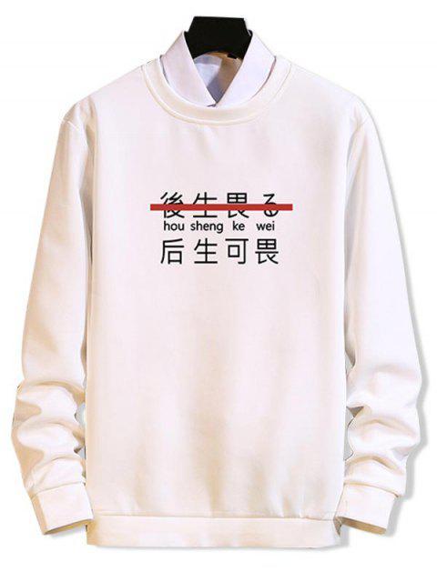 Lema Carta gráfica de cuello redondo de la camiseta - Blanco M Mobile