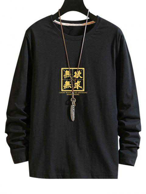 Carta Estampado casual manga larga camiseta - Negro S Mobile