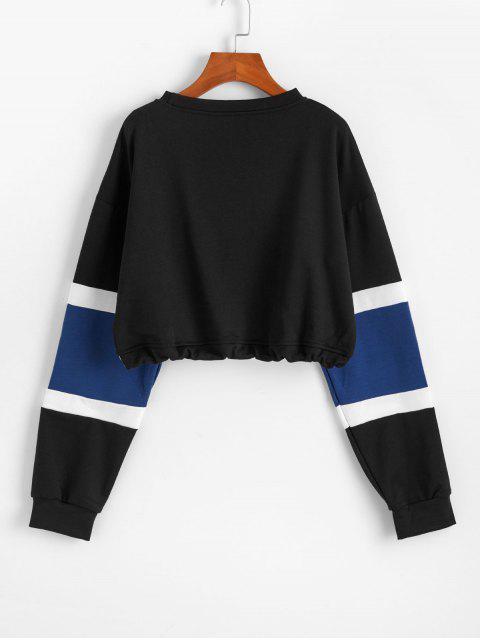 條紋狀顏色阻斷切換抽繩運動衫 - 黑色 L Mobile