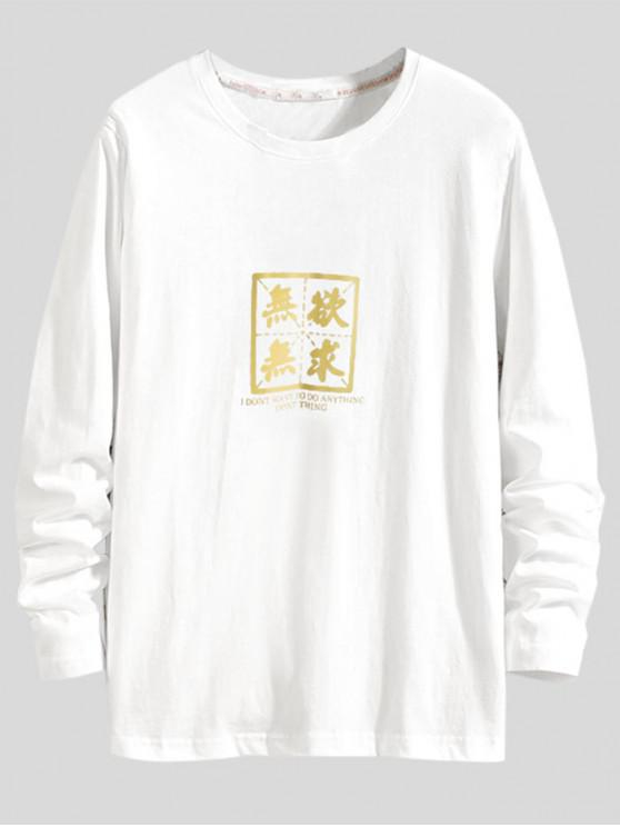 womens Letter Graphic Print Casual Long Sleeve T-shirt - WHITE XS