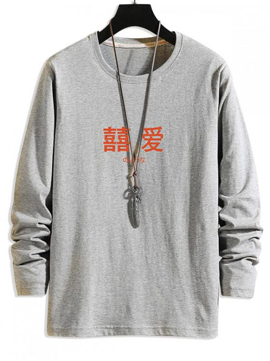 unique Letter Graphic Long Sleeve Round Neck T-shirt - GRAY XS