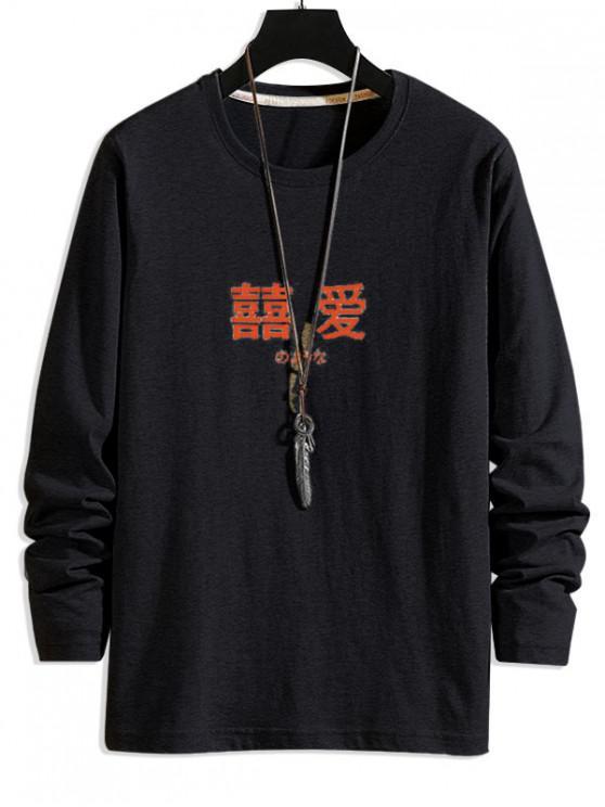women's Letter Graphic Long Sleeve Round Neck T-shirt - BLACK M