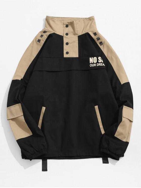 Letra impresa en color empalmado chaqueta informal Raglan - Negro M