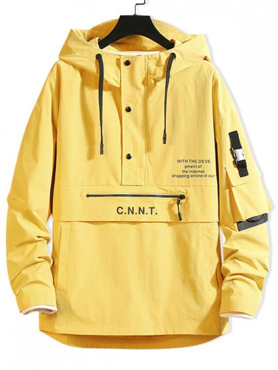 Patrón de la letra diseño de la cremallera con capucha - Amarillo XL