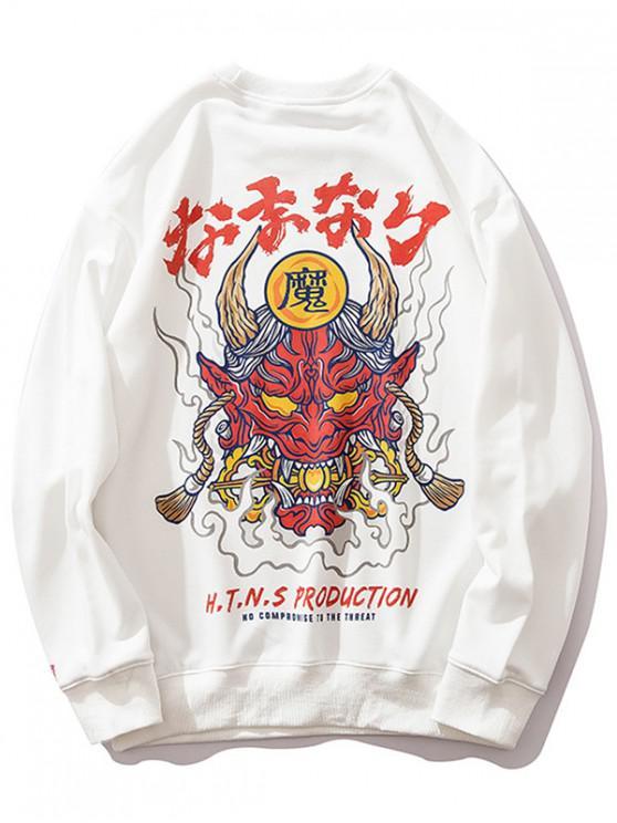 fashion Devil Letter Graphic Crew Neck Sweatshirt - WHITE L