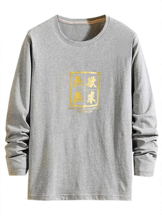fashion Letter Graphic Print Casual Long Sleeve T-shirt - GRAY XS