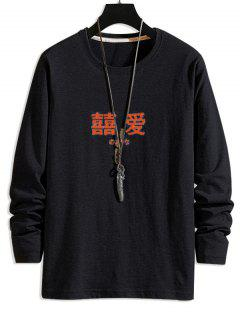 Letter Graphic Long Sleeve Round Neck T-shirt - Black M