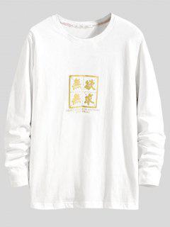 Schreiben Graphischer Druck Lässige T-Shirt - Weiß Xs