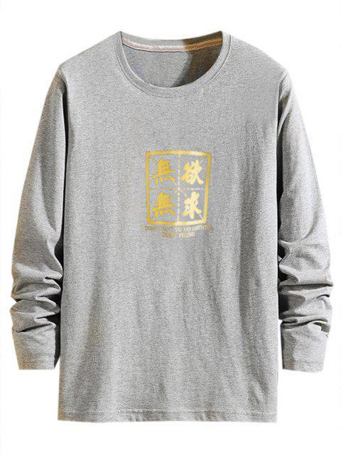 信圖形打印休閒長袖T卹 - 灰色 XS Mobile