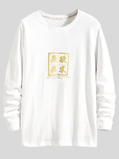 T-shirt Décontracté Lettre Graphique Imprimée à Manches Longues - Blanc Xs