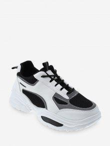 على النقيض من تقليم تنفس شبكة أبي حذاء رياضة - أسود الاتحاد الأوروبي 38