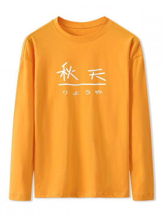 unique Autumn Letter Graphic Print Long Sleeve T-shirt - RUBBER DUCKY YELLOW L