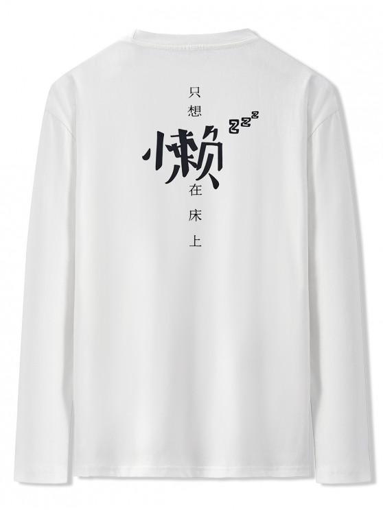Carta china Estampado de manga larga camiseta - Blanco L