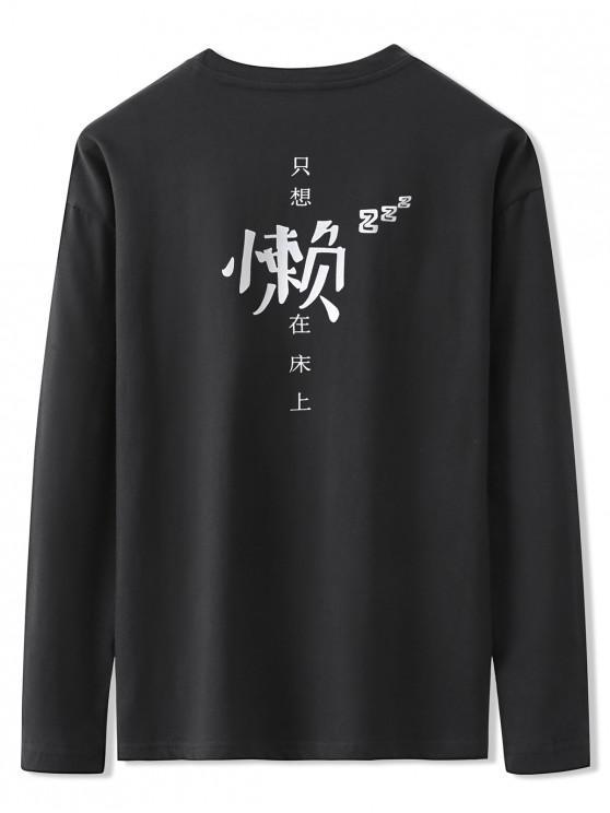 fashion Chinese Letter Graphic Print Long Sleeve T-shirt - BLACK M