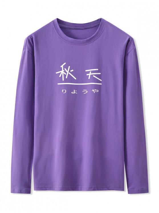 women's Autumn Letter Graphic Print Long Sleeve T-shirt - PURPLE SAGE BUSH M
