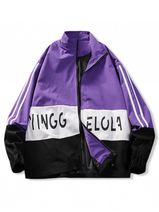 womens Color Blocking Stripes Letter Print Jacket - PURPLE SAGE BUSH XL