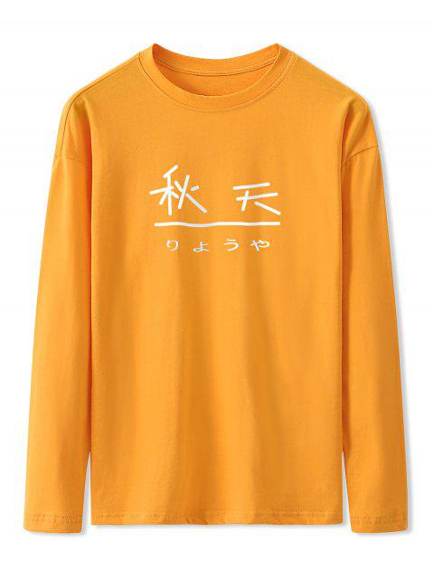 women's Autumn Letter Graphic Print Long Sleeve T-shirt - RUBBER DUCKY YELLOW 3XL Mobile