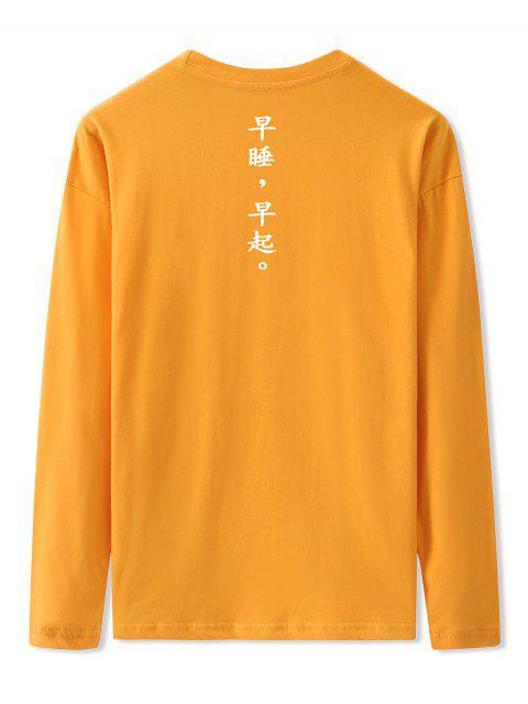 Carta de Otoño gráfico de impresión de manga larga camiseta - Caucho Ducky Amarillo M Mobile