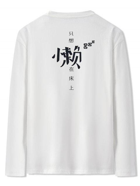 Carta china Estampado de manga larga camiseta - Blanco M Mobile