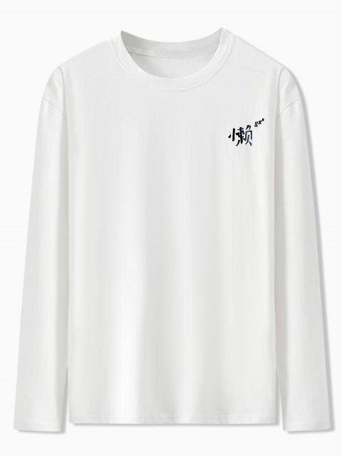 Carta china Estampado de manga larga camiseta - Blanco 2XL Mobile