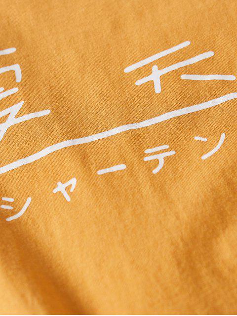 信秋印花圖案長袖T卹 - 橡膠Ducky黃色 XL Mobile