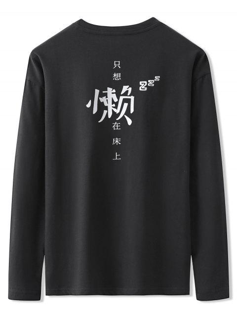 Carta china Estampado de manga larga camiseta - Negro 3XL Mobile