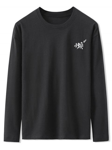 Carta china Estampado de manga larga camiseta - Negro L Mobile
