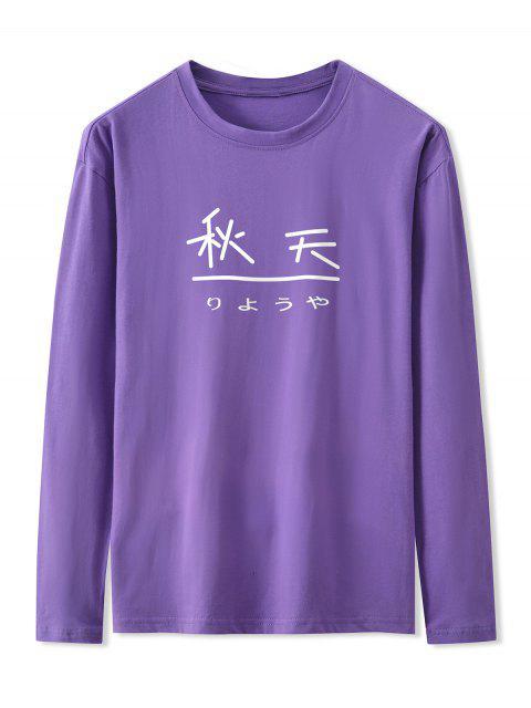 信秋印花圖案長袖T卹 - 紫色聖人布什 3XL Mobile