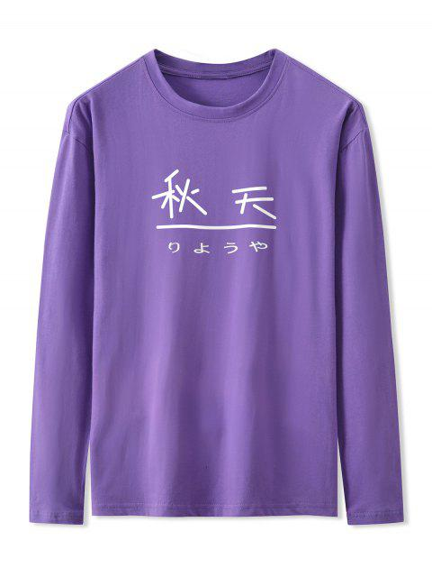 Carta de Otoño gráfico de impresión de manga larga camiseta - Arbusto Púrpura M Mobile