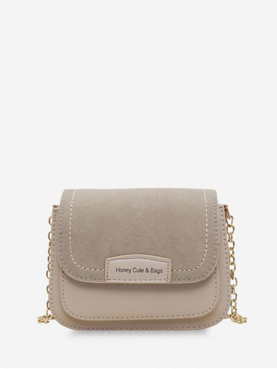 women's Solid Chain Simple Shoulder Bag - KHAKI