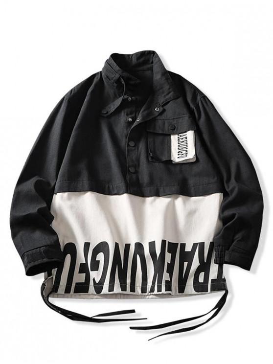 shop Color Blocking Splicing Letter Print Pullover Jacket - BLACK 2XL