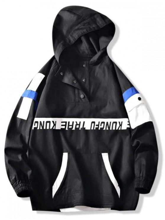 Impresión de la letra de Colorblock del raglán de la manga de la chaqueta jersey sudadera - Negro XL