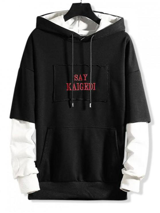 trendy Letter Embroidery Patchwork Colorblock Faux Twinset Hoodie - BLACK M