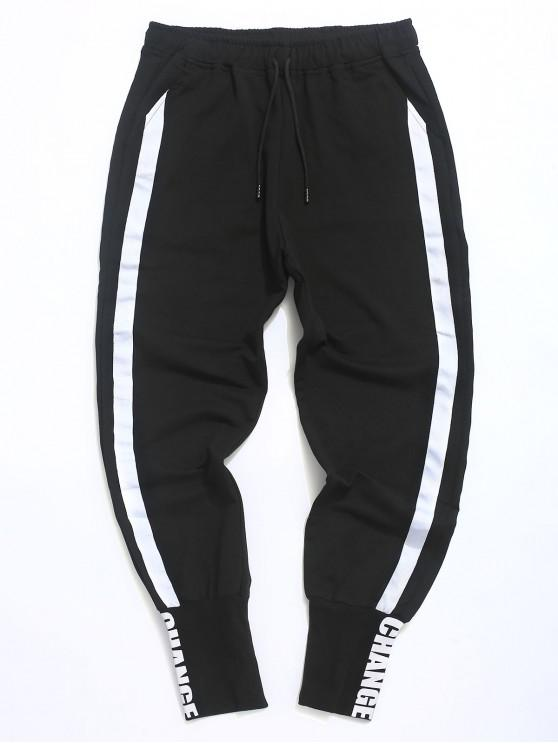 sale Color Spliced Casual Drawstring Jogger Pants - BLACK M