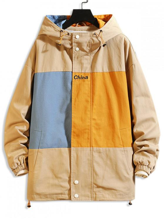 affordable Letter Embroidery Color-blocking Hooded Jacket - KHAKI XL