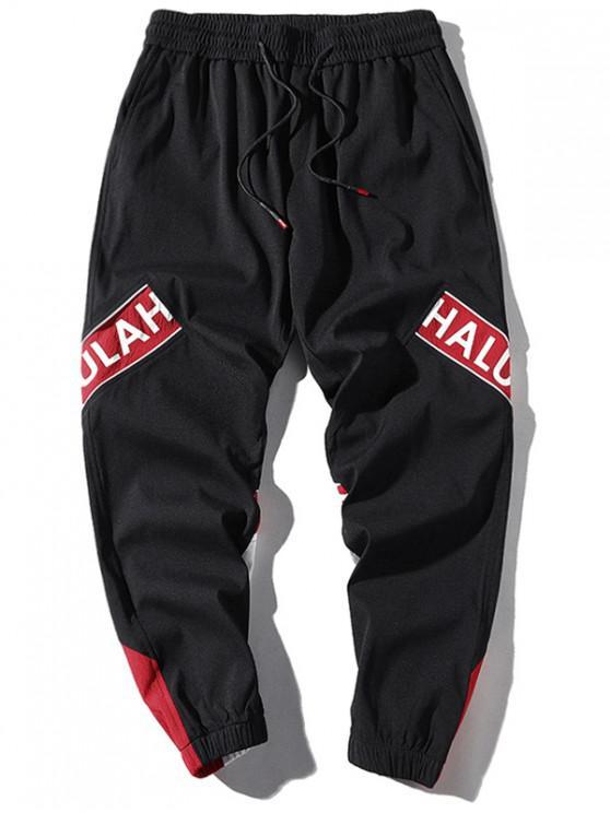 fashion Letter Print Color Blocking Panel Sport Jogger Pants - RED XS