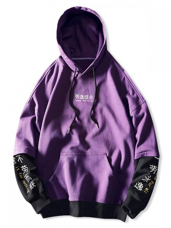 trendy Letter Graphic Print Color Blocking Spliced Faux Twinset Hoodie - PURPLE M
