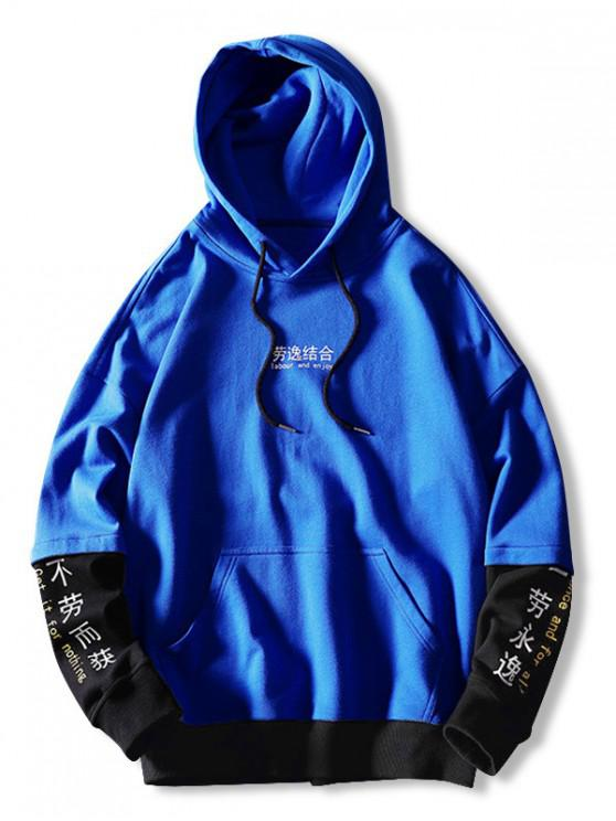 latest Letter Graphic Print Color Blocking Spliced Faux Twinset Hoodie - BLUE L