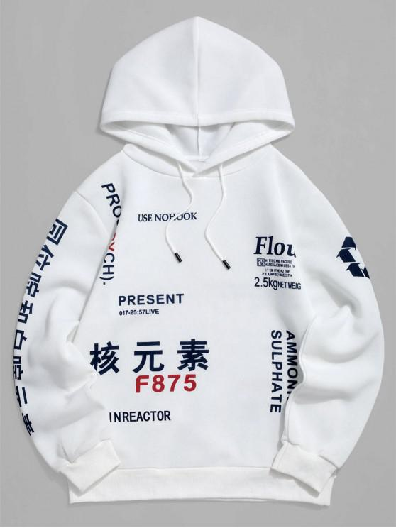 latest Chinese Letter Printed Drawstring Hoodie - WHITE S
