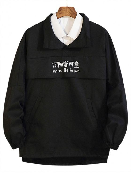 buy Chinese Letters Embroidered Jacket - BLACK 3XL