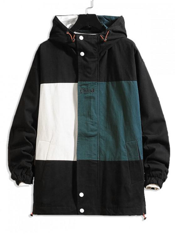latest Letter Embroidery Color-blocking Hooded Jacket - BLACK 2XL