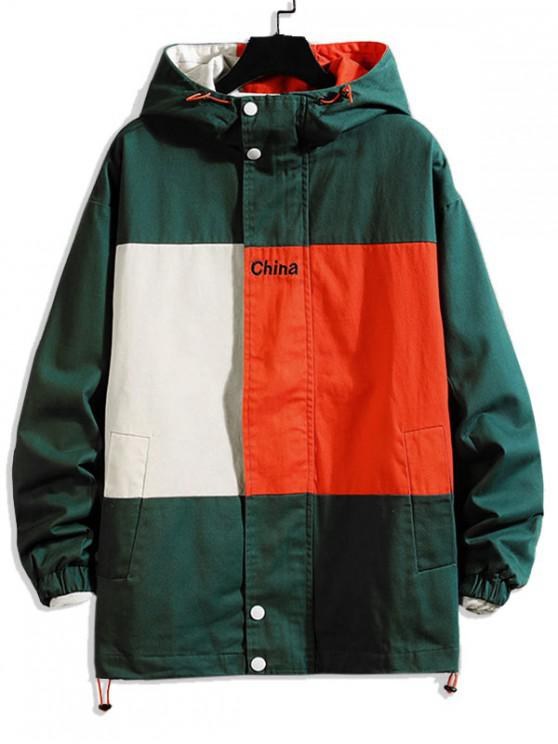womens Letter Embroidery Color-blocking Hooded Jacket - DEEP GREEN M
