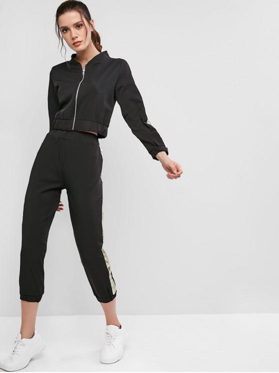 trendy Side Striped Zip Up Jogger Pants Set - BLACK M