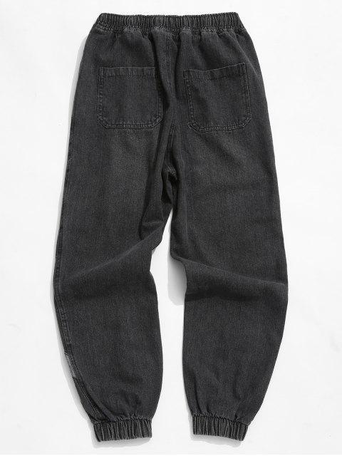 仿舊交叉拼接抽繩慢跑牛仔褲 - 黑暗的板岩灰色 XS Mobile